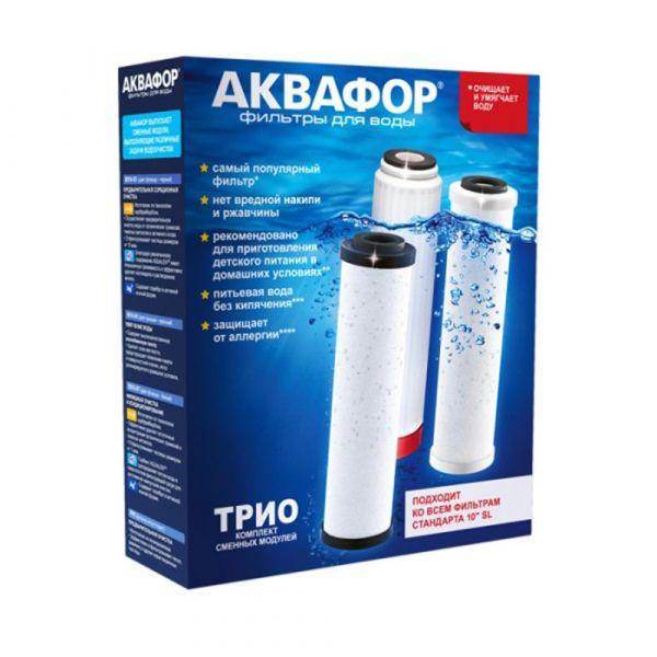 Комплект картриджей Аквафор В510-03-04-07 Умягчающий