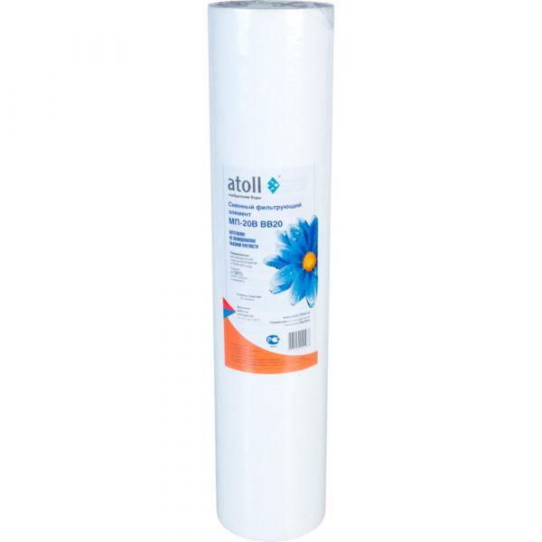 Картридж Atoll МП-20В BB20