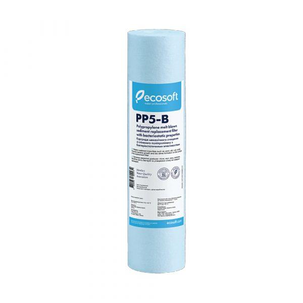 """Картридж бактериостатический из полипропилена Ecosoft 2,5""""х10"""" 5 мкм"""