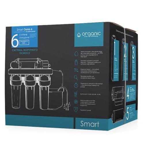 Фильтр обратного осмоса Organic Smart Osmo 6