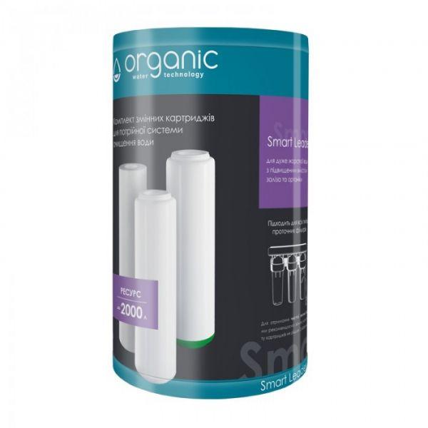 Комплект картриджей Organic Smart Trio Leader