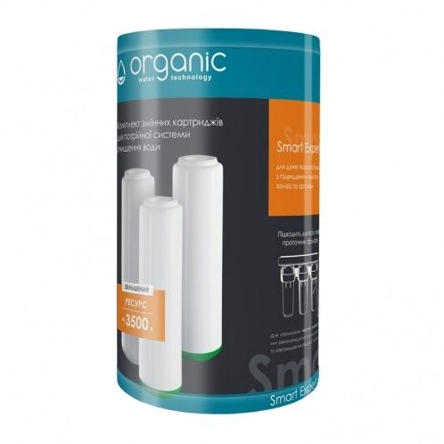 Комплект картриджей Organic Smart Expert