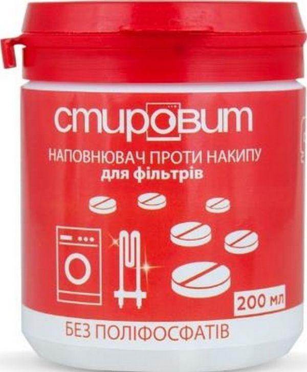 Наполнитель для фильтров (200мл) Стировит