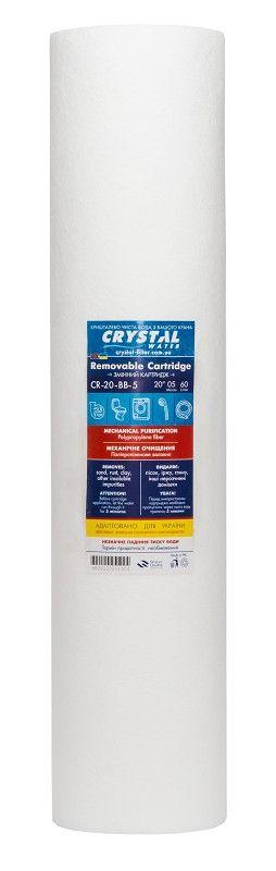 Картридж CRYSTAL CR-20-ВВ-5