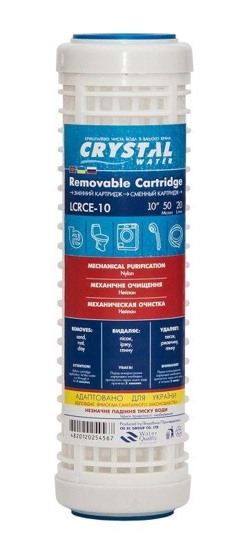 Картридж механической очистки CRYSTAL LCRCE-10