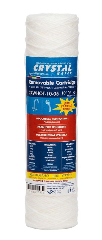 Картридж горячей воды CRYSTAL CRWHOT-10-05
