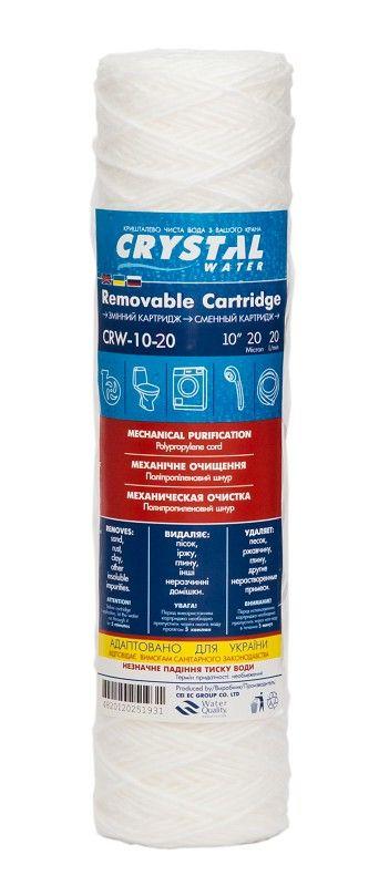 Картридж CRYSTAL CRW-10-20
