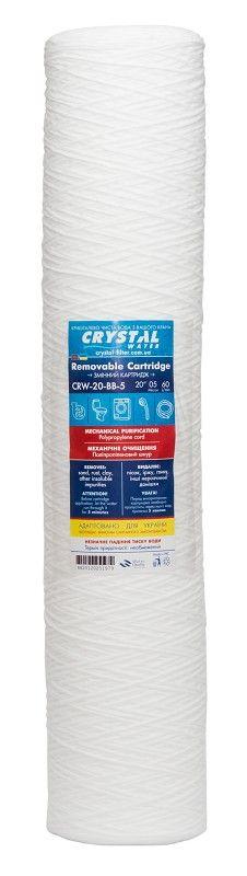 Картридж CRYSTAL CRW-20-ВВ 5 мкм