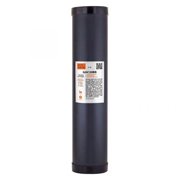 Картридж с гранулированным углем Ecohata GAC20BB