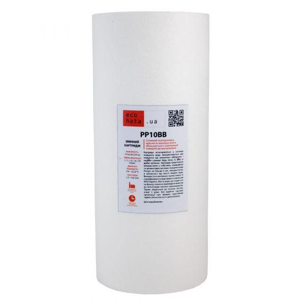 Картридж полипропиленовый Ecohata PP10BB 20 мкм